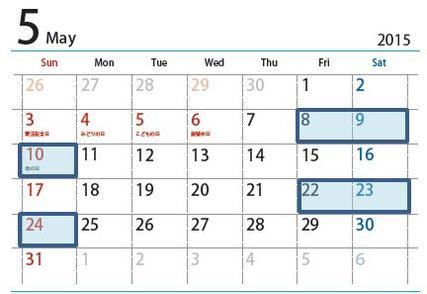 音叉ヒーリング体験会の5月のスケジュールカレンダー