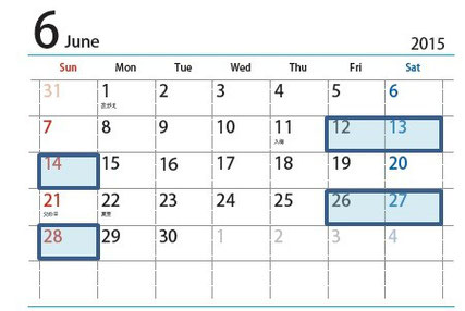 音叉ヒーリング体験会の6月のスケジュールカレンダー