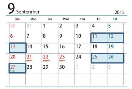 音叉ヒーリング体験会の9月の予定