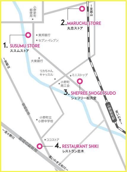 地図:おのまち小町アイスバーガーマップ