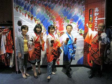 高知よさこい情報交流館(2013.7.7)