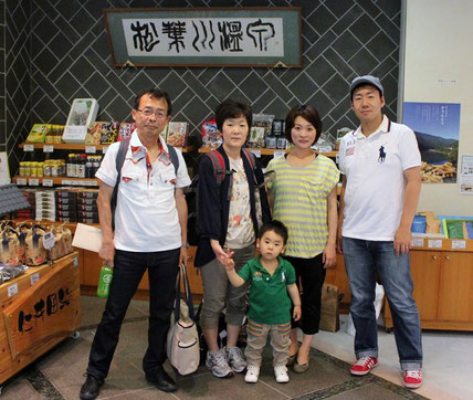ホテル松葉川温泉(2013.6.29)