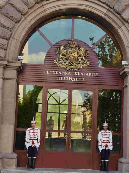 Palastwache des bulgarischen Präsidenten
