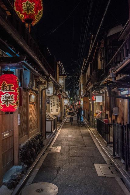 Pontochō e i suoi locali