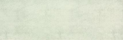 lastra in porcellanato grande formato London White
