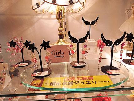 耳元を華やかに飾る、明るめのカラーが展示会でも人気