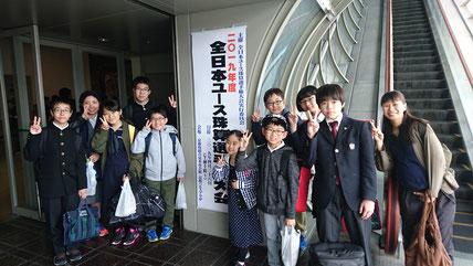 全日本ユース遠征