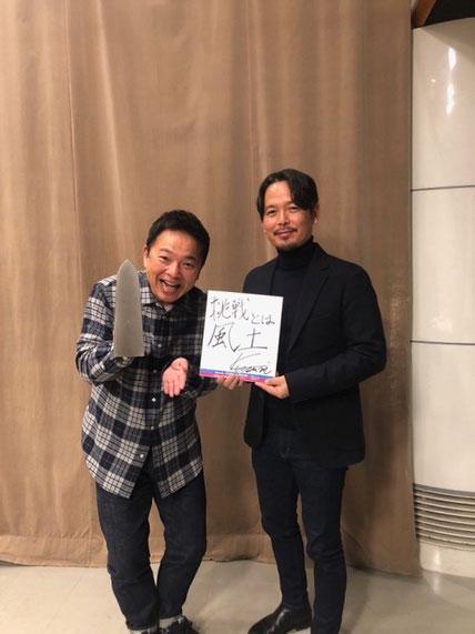 東京海上日動 ~Challenge Stories~