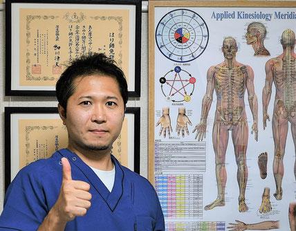 愛知県小牧市 鍼治療 鍼灸 腰痛 自律神経