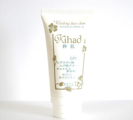 洗顔ソープ(粋肌)製品