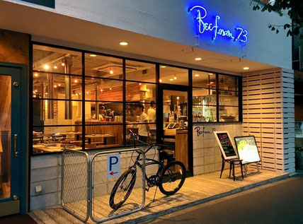 BEEF FACTORY73 駒沢店