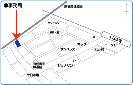 神奈川県不動産賃貸業協同組合事務局地図