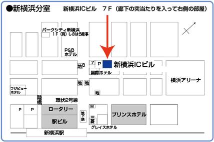 神奈川県不動産賃貸業協同組合新横浜分室地図