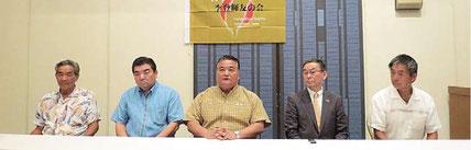 設立総会で会見する支部役員ら。中央が大浜支部長=12日夜、アートホテル石垣