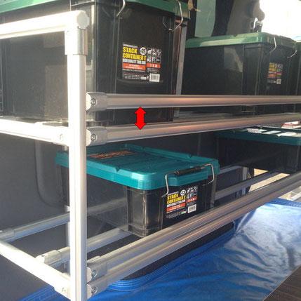 NV350キャラバン用の棚として便利な車内用キャリアです。トランポプロ商品