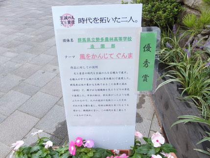 優秀賞受賞!