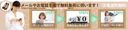HP用静止バナーデータ制作 参考価格:5,000円