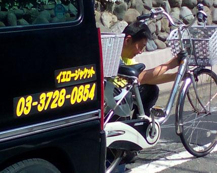 出張で自転車修理