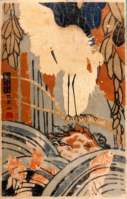"1927. "" AIGRETTES ET POISSONS ROUGES "". ESTAMPE XYLOGRAVEE 77 x 47 cm.  COLLECTION NGÔ KIM-KHÔI."