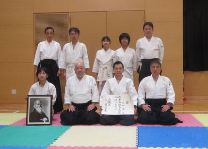 平成30年2月10日北村氏が合気道植芝守央道主より四段を允可されました。