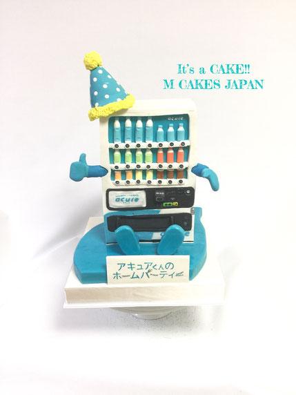 JR東日本のエキナカ自販機のキャラクター アキュアくん ケーキ🎂🎉 #アキュアくんのホームパーティー #アキュア #アキュアくん #エキナカ #自販機 #JR東日本 #アキュアくん可愛い #ゆるキャラ #キャラクターケーキ #3dケーキ #acure #vendingmashine #character #charactercake #japanesecharacter #yurukyara #cake #gateau #torte #ケーキ #ケーキオタク #sculptedcake