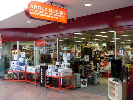 Apollo Eingang zum Laden im Zentrum Brugghof, Niederurnen