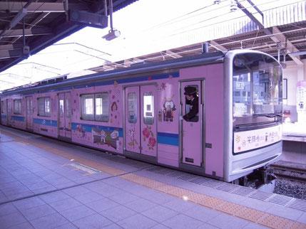 仙石線 「伊達な旅」バージョン