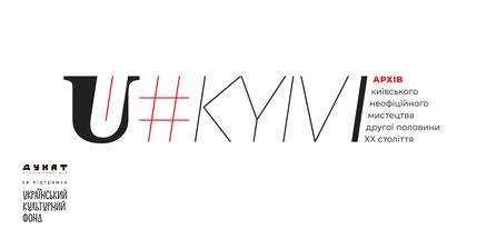 UU#Kyiv