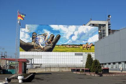 Mural in Chornobyl