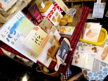 えこだパンさんぽ2017 江古田 オイルライフ