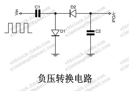 负压转换电路原理