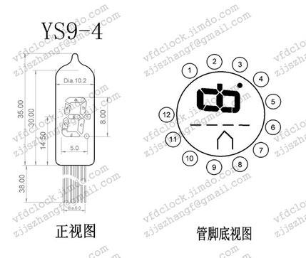 YS9-4管子外观与引脚排列表