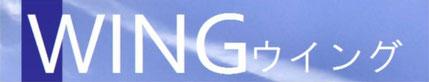 岐阜,海津,平田,南濃,輪之内,養老,大垣,羽島,愛西,津島,稲沢,桑名,一宮,尾西,垂井,墨俣,家具,インテリア,ダイニング,食卓,テーブル,チェア,椅子,イス,飛騨家具,ヒダカグ,飛騨イズム,ウイング,イバタ,第一産業,ワンスタイル,ステルス,コタツ,LD,ベータ,β,サラ,SALA,吉桂,パモウナ,食器戸棚,ダイニングボード,オーク,楢,ナラ,タモ,寒い,ラバー,WING,HIDAKAGU,高山