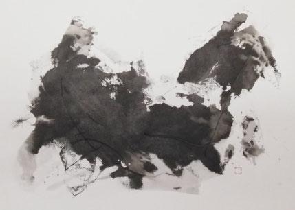 pc Harpillard peinture à l'encre