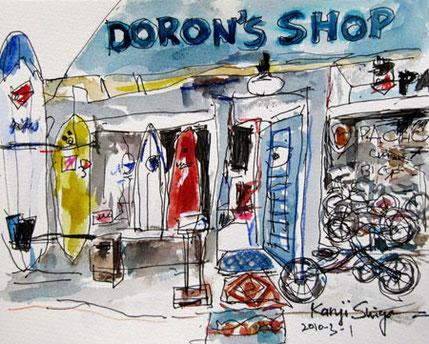 サザン通りのDORON'S SHOP