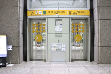 中央エレベーターで3Fへ上がる
