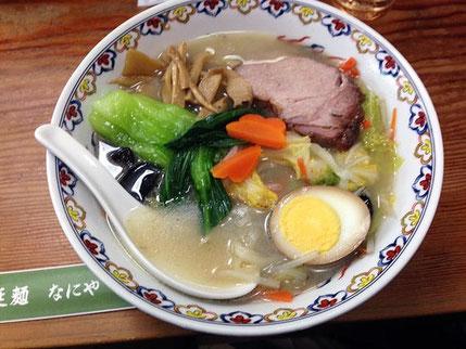 中国麺 なにやさんの「麺菜」
