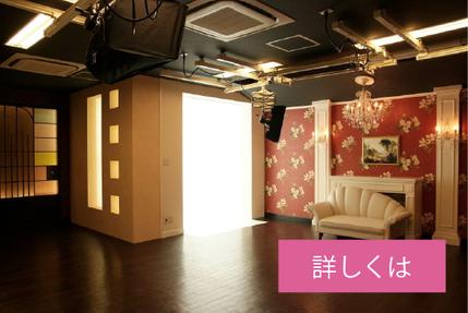 岐阜でウェディングドレスレンタル・フォトウェディングをするなら「ブライダルサカエ」