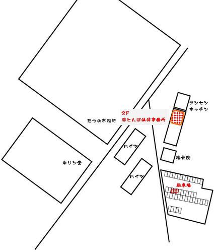 たつの市で弁護士に相談できる「赤とんぼ法律事務所」の隣接する駐車場の地図