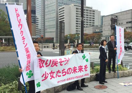 2016/11/08の朝、淀屋橋駅にて傍聴を呼びかけました。