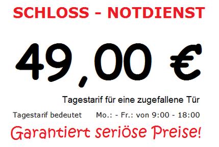Schlossnotdienst Hamburg