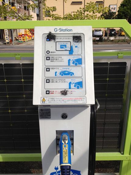 太陽光で発電した電気を使う充電スタンド