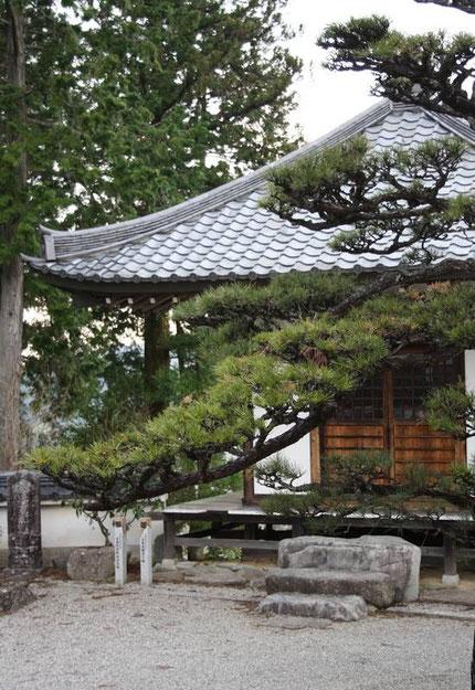 Temple Eishoji  (永昌寺)