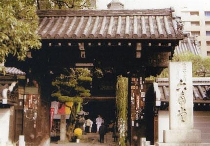 京都・六角堂
