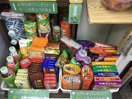 家庭用米5㌔お持ち帰りの方、お好きな商品をお一つお選び下さい!