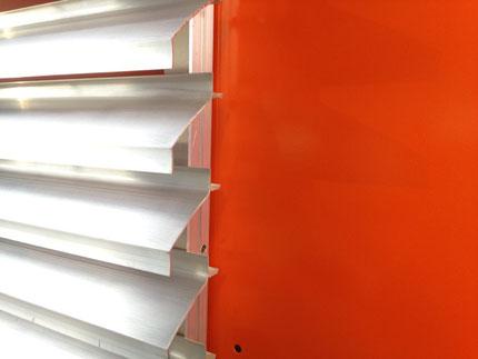 Fassadengitter W84 | Wetterschutzgitter
