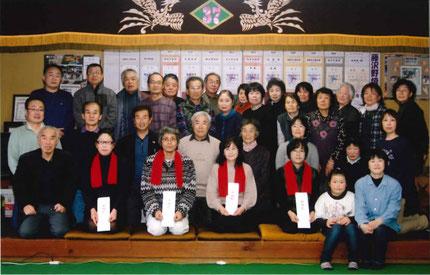 藤沢第37区自治会 新年交賀会 集合写真