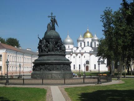 Cremlino di Veliki Novgorod