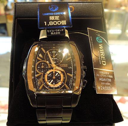 セイコーWIRED腕時計、1800個限定のクリスマスバージョンAGAV788