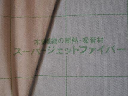 スーパージェットファイバー 日本製紙 リサイクル新聞原料